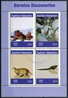 Madagascar 2019 CTO Charles Darwin Discoveries 4v M/S Birds Lizards Stamps