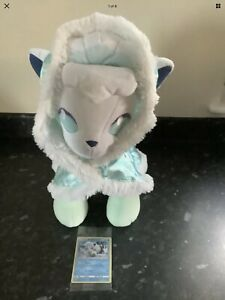 Build A Pear Pokemon Sold Out Alolan Vulpix With Cape & Sealed Card No Sound