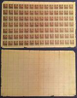 Armenia 1922 SC 308 mint sheet of 98 . rta2034b