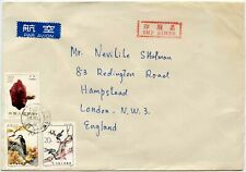 CHINA 1982 AIRMAIL to GB BIRDS FRANKING
