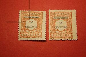 China Macau  ERROR stamp old  unused
