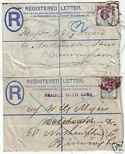 1887 troppo fragile per il trasferimento da apparecchi OA regd x 2