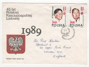 1989 POLAND First Day Cover POLISH PEOPLE'S REPUBLIC 45th ANNIVERSARY SG3221/2