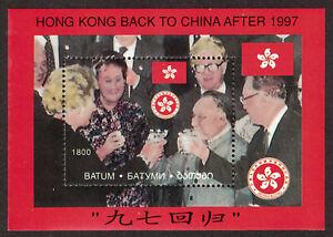 Batum / Georgia _ Hong Kong back to China after 1997 _ 2 Minisheet - MNH**