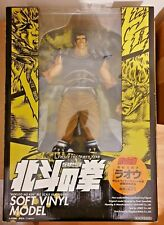 Fist of the North Star Hokuto no Ken Raoh Big Scale Real Figure Soft Vinyl 40cm
