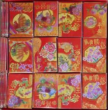 Wholesale Lucky Money (Red) Envelopes 960 Pcs (160packs)/Case, Free Shipping