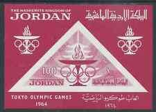 JORDAN 1964 OLYMPICS  MINISHEET MNH NICE!
