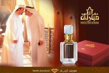 Swiss Arabian Dehn El Oud Mubarak Sweet, Leathery & Woody Fragrance Perfume Oil