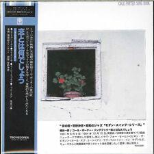 ICHIRO MASUDA-COLE PORTER SONG BOOK WHAT IS... -JAPAN MINI LP SHM-CD Ltd/Ed F08