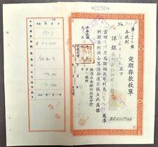 D3001, Fixed Deposit Receipt of Yokohama Special Bank, China Beijing 1920's