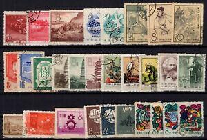 DQ150237/ CHINA / YEARS 1955 - 1958 USED SEMI MODERN LOT