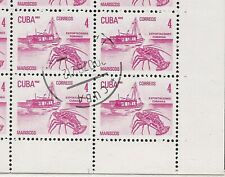 Czuba 1982 #2485 Sheet of 80 - 4 Centavos -Carmen Rose - Cat$20 - Shrimp Fishing