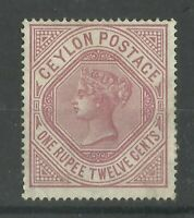 India Old Ceylon Classic Victoria Early 1R 12C Mint LH Stamp Old Collection