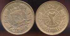 AFGHANISTAN 2 pul 1316 ( 1939 )( ca )