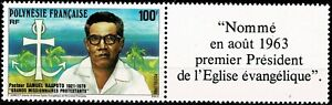 FRANCE TOM 1988 POLYNÉSIE MISSIONNAIRE N° 320 neuf ★★ luxe / MNH