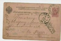 EARLY RUSSIAN USED  POSTCARD  REF  R 1491