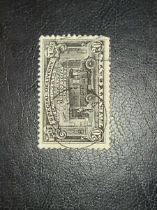 Scott #E19 US Stamp 1951 20c Special Delivery Used - # 3039