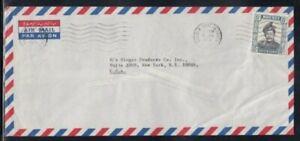 BRUNEI Commercial Cover Bandar Seri Begawan to WTC 31-1-1973 Cancel