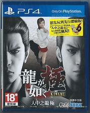 Ryu ga Gotoku Kiwami HK Chinese subtitle /w Ryu ga Gotoku 6 demo dlc PS4 NEW