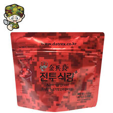 Korea Army Food Ration Scouts MRE Meals Camping Ready Hiking Survival Eat DofE