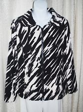 CHICO's ZENERGY Reversible Black & White Stretch Jacket, Zip Front, Size 1