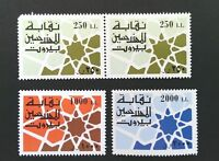 Lebanon  ARCHITECT  SYNDICATE  stamps  MNH