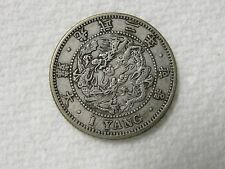 1898 Korea 1 Yang Dragon Silver Coin * Nice Original Condition *