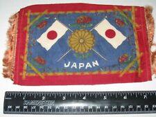 "JAPAN Vintage c.1910 TOBACCO FELT/FLAG - Measure 5x7"""