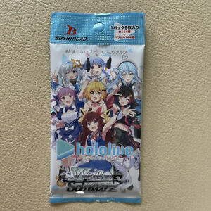 Weiss Schwarz Hololive Production Booster 1 Pack 2021 Vtuber Virtual Card TCG