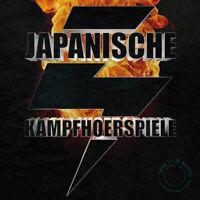 """JAPANISCHE KAMPFHÖRSPIELE """"back to ze roots"""" LP NEW"""