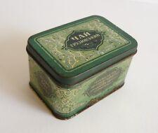 1946 USSR Ukraine Odessa Mikojan Factory GEORGIAN TEA First Grade Tin Box