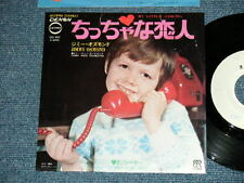 """JIMMY OSMOND BROTHERS Japan 1970 White Label PROMO 7""""45 MY LITTLE DARLING"""