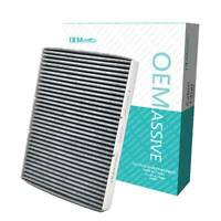 Car Pollen Cabin Air Filter For Focus Galaxy Mondeo S-Max C-Max 1315687 1253220