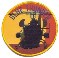 US Army Blue Thunder Helicopter Patch