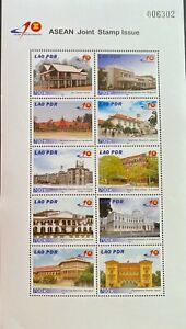 LAOS 2007 ASEAN 40th Anniversary Joint Issue Landmarks Architecture MNH