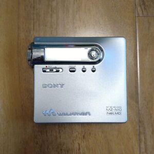 Sony MZ-N10 MD LP Recording MiniDisc Portable Walkman Player Personal Silver