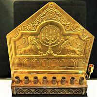 Big Bezalel Brass Old Hanukkah Menorah Jerusalem Israel Hanukkiah Jewish Judaica
