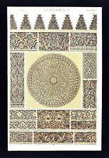 1868 Owen Jones Ornament Print Arabian No 3 Mosque of Kalaoon & Nasireeyeh Arch