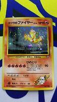 LP - Blaine's Moltres JAPANESE No. 146 - HOLO RARE - Gym Set Pokemon Card