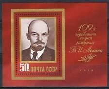 CCCP / USSR postfris 1979 MNH block 138 - Wladimir Lenin