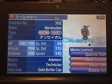 Pokemon Sun Moon 6IV Event Japan Marshadow Pokemon Guide with Gold Bottle Cap