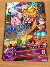 Carte Dragon Ball Z DBZ Dragon Ball Heroes Galaxy Mission Part 04 #HG4-01 Rare
