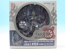 REVOLTECH TAKEYA SERIES 001 Tamonten Wooden Version Action Figure Kaiyodo