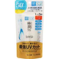New Hadalabo Gokujyun Perfect UV Gel Moisturizing Sunscreen 80g SPF50+ PA++++
