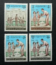 Afghanistan Flowers 1961 Flora (stamp) MNH
