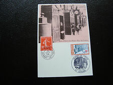 FRANCE - carte 1er jour 10/3/1979 (journee du timbre) (cy43) french