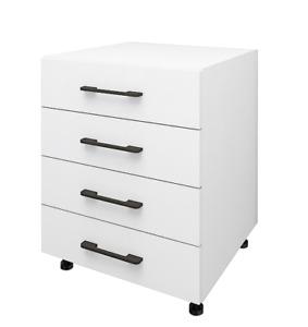 Hardis 4 Drawers Base Kitchen Cabinet