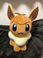 Pokemon Sun Moon Nagisa Eevee Suiren Character Plush Toy Stuffed Doll cute