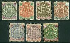 RHODESIA - 1897 Arms to 8d (HM) (ME735)
