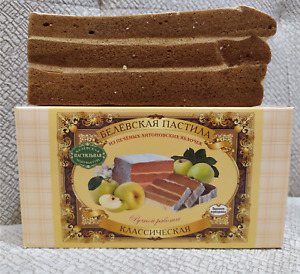 Marshmallow Natural Russian Belev Pastila Fruit Sweetness zephyr Пастила 200g